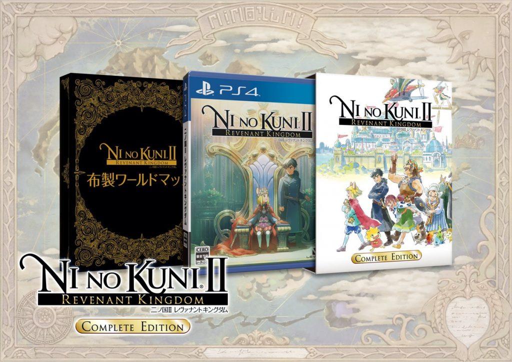 Ni No Kuni II Schicksal eines Königreichs Complete Edition