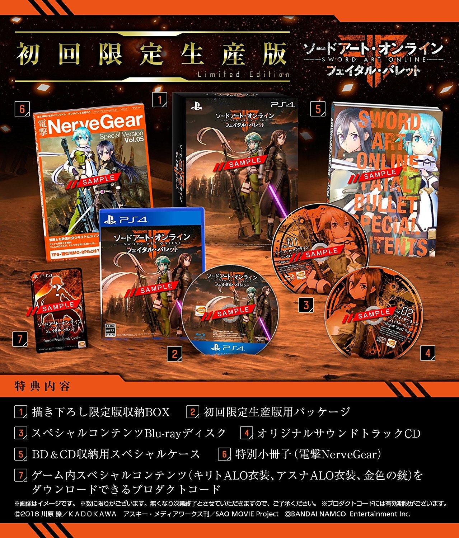 Sword Art Online Fatal Bullet Limited Edition