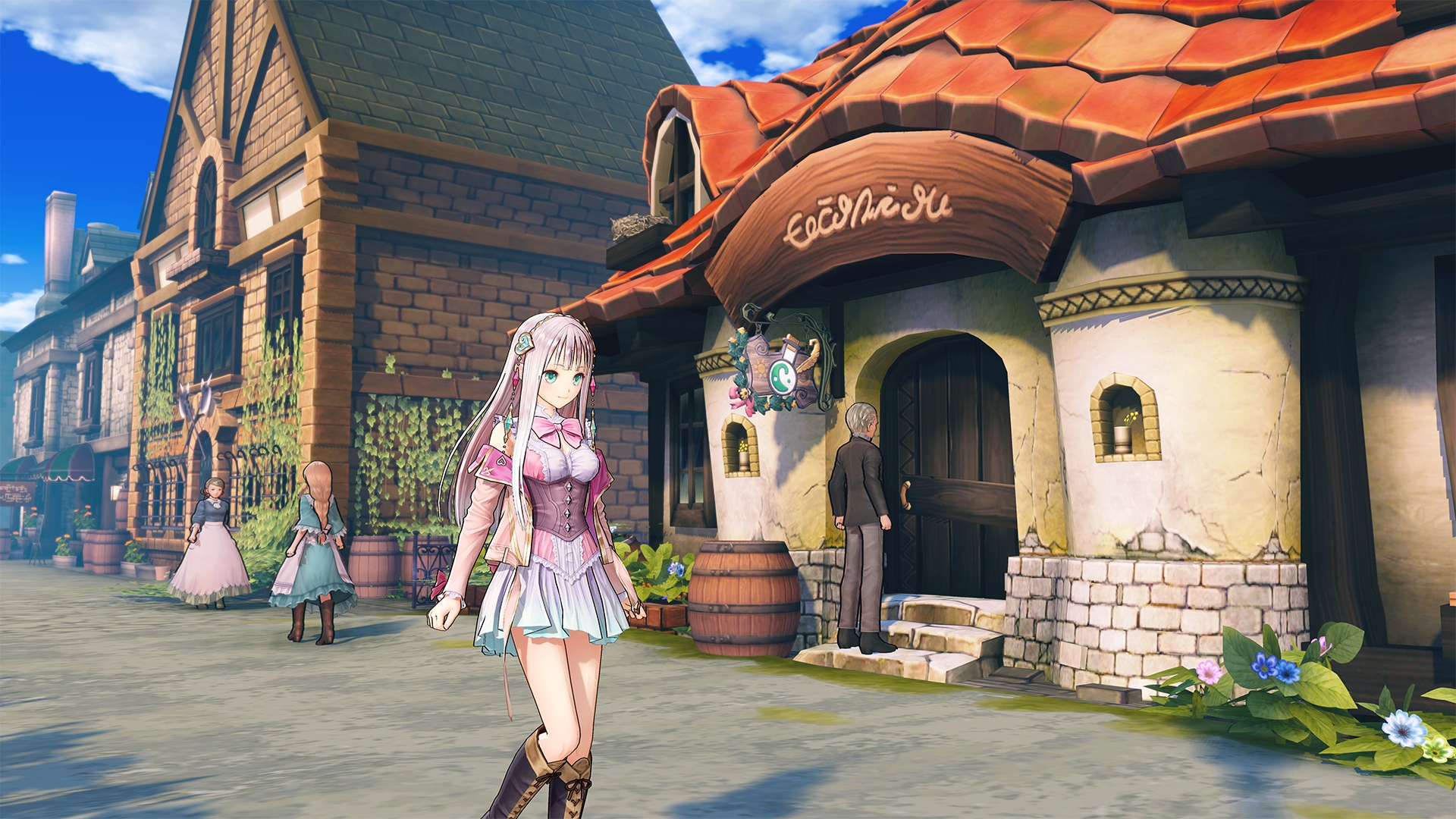 Atelier Lulua The Scion of Arland Limited Edition