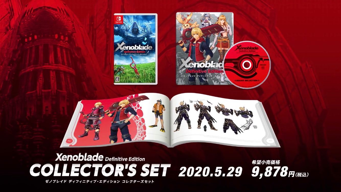 Xenoblade Chronicles Definitive Edition Collector's Set Japan