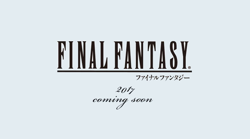 Final Fantasy 30th Anniversary Collection