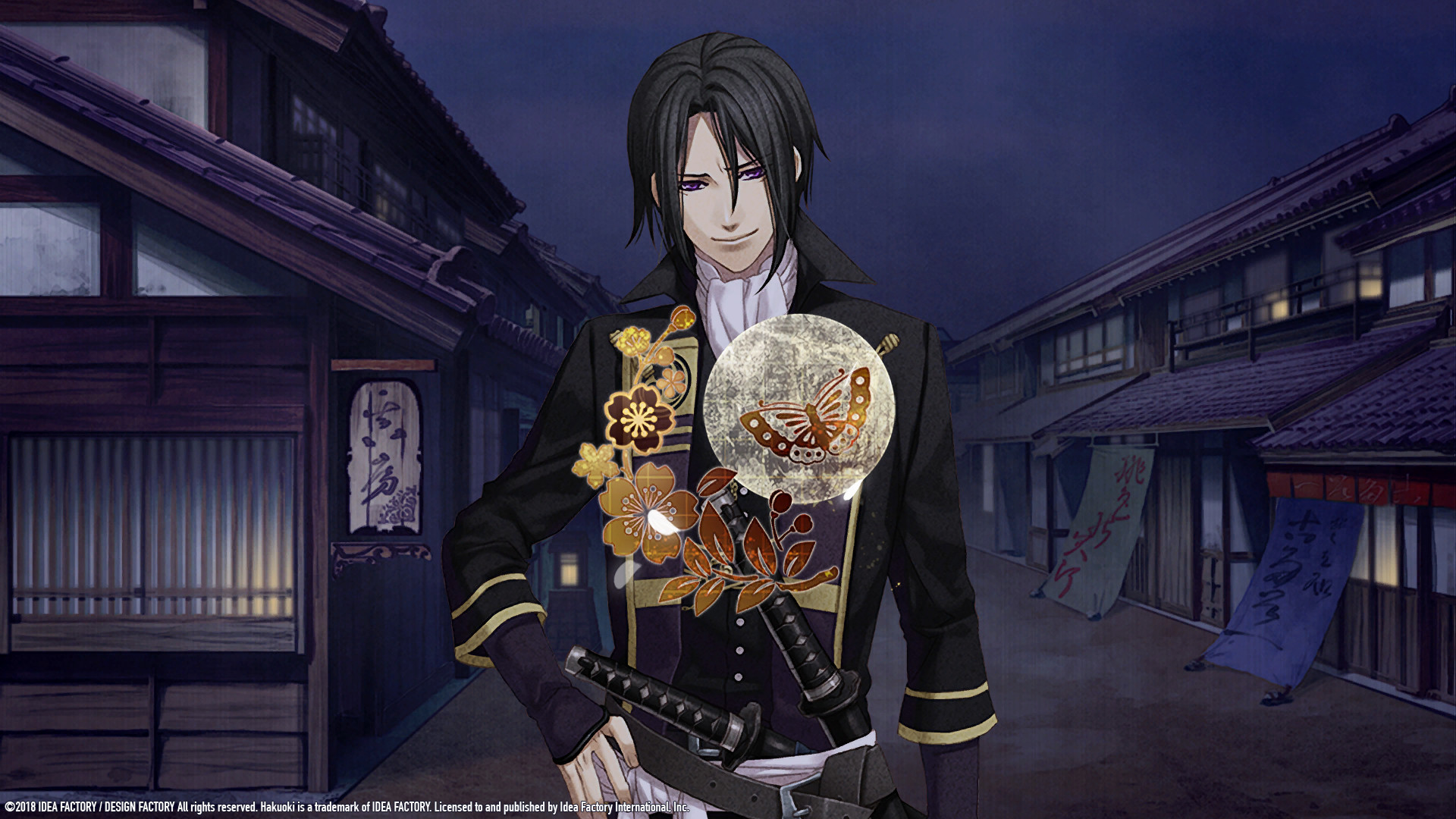 Hakuoki Edo Blossoms Limited Edition