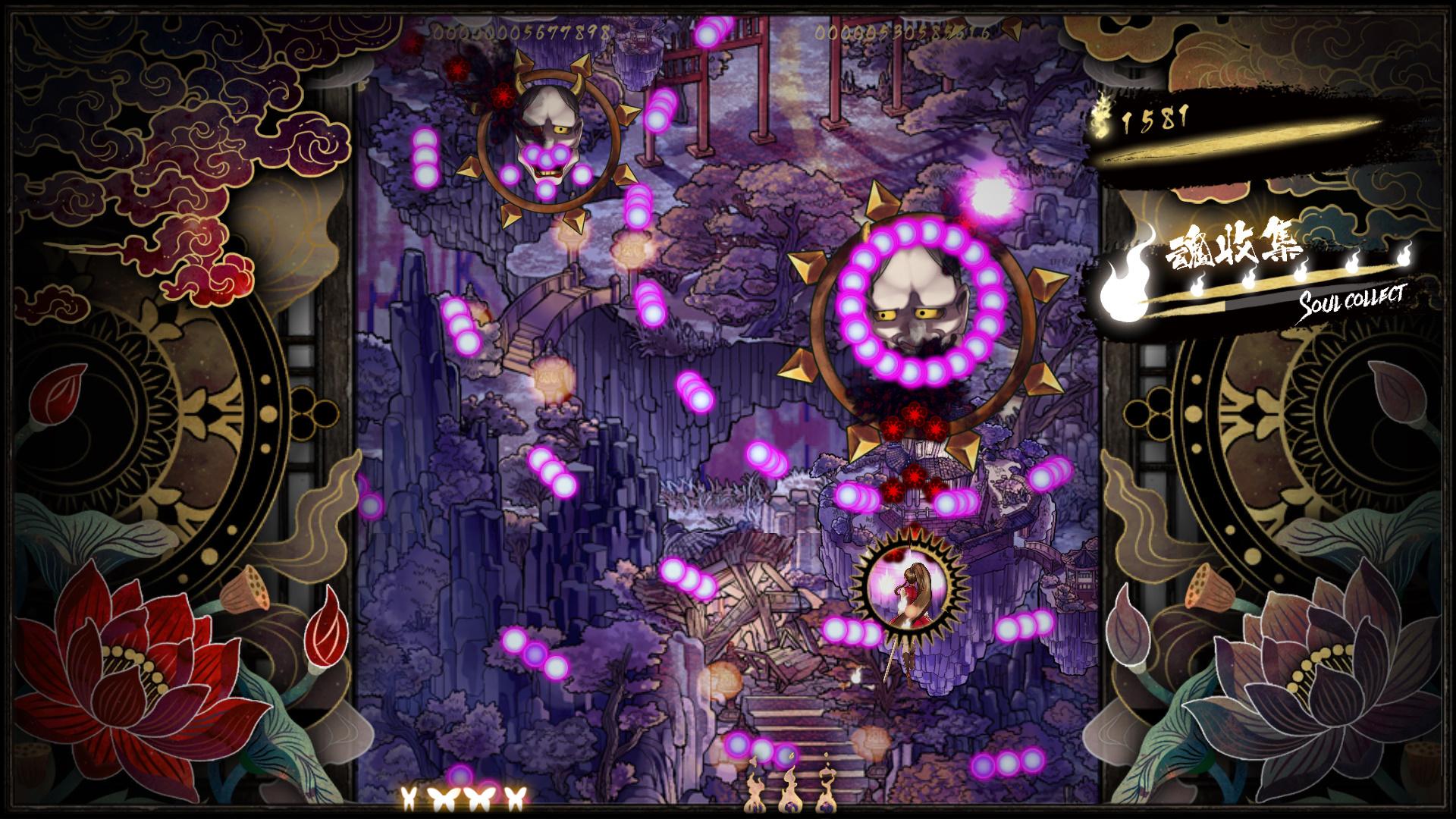 Shikhondo Soul Eater Limited Edition