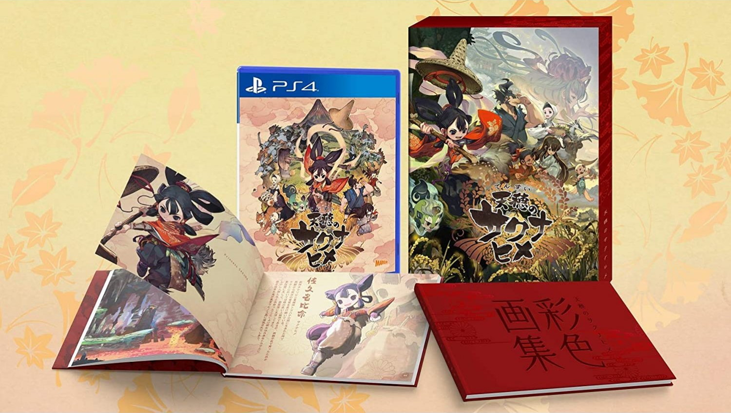Sakuna Of Rice and Ruin Limited Edition